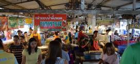 กิจกรรมท่องเที่ยว ตลาดน้ำลำพญา